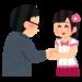 【画像】小島瑠璃子さん「このクレープ大好き!」外車のハンドルチラッ